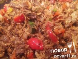 Рис с говядиной и овощами